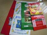 PP Bags/PPによって編まれるBags/BOPPのフィルムBags/Animalの供給Bags/Birdの飼い葉袋