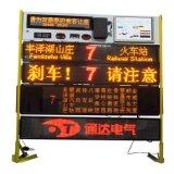 Système d'information en ligne d'autobus (TD-11-01)