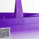3D Non-Woven Shopping Bag (私071の)