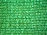 بلاستيكيّة مظلة شبكة في [فلت وير] وسلك مستديرة