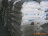 중국 공장 인기 상품 세겹에 의하여 눌러지는 스테아르 산 /Stearic 산 가격