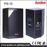 """PS-10 тональнозвуковая система Professinoal 200W 10 """" DJ ставит диктора"""