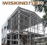 Промышленный пакгауз/Worshop/структура заводов стальная, стальная структура здания