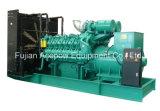 1250kVA/1000kw 50Hz USA Googol Motor DieselGenset mit Stamford Drehstromgenerator