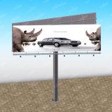 금속 물자 광고 LED 게시판 디자인