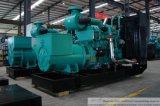 Kpc2500 2MW/2000kwコンテナに詰められたCumminsのディーゼル機関の発電所の発電機