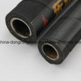 оплетки провода 22mm шланг двойной резиновый для бетона