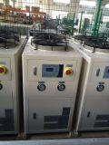Refrigerador industrial do rolo para a vara do vinho