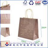 Bolsa de papel respetuosa del medio ambiente del OEM Brown Kraft con su propia insignia