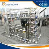 Машина 5000L/H очищать воды водоочистки Machine/RO RO