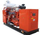 Jogo de gerador do biogás do CHP do biogás/planta do biogás/geração do biogás Genset/Co