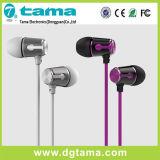 고품질 구리 iPod MP3/MP4를 위한 알루미늄 Earbuds 이어폰 헤드폰