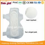 規則的な生理用ナプキン、Padsの漏出規則的な女性は生理用ナプキンを防ぐ