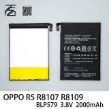 Batterie initiale de téléphone mobile de qualité pour Oppo R5 R8107 R8109 Blp579