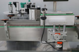 自動丸ビン分類機械(mm280R)