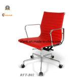 ホテルの革アルミニウム家具の訪問者の会合のオフィスの椅子(RFT-E02)