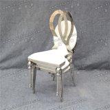 사건 결혼식을%s 의자를 식사하는 Ycx- Ss26-06good 질 고아한 스테인리스