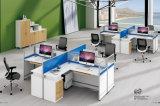 Самомоднейшая перегородка системы офиса стола кабин рабочей станции офиса (H15-0809)