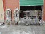 8000lph自動試錐孔ROの飲料水の処理場