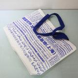 Umweltfreundliches mehrfachverwendbares vollständiges Beutel-Firmenzeichen gedruckte Segeltuch-Kneipe-Einkaufstasche