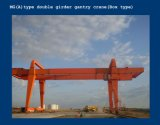 Mgは容器のための二重ガードのガントリークレーン価格をタイプする