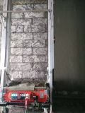 自動位置の技術の機械をまたは塗り、するデジタル強力な壁