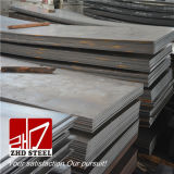 الصين حارّ - يلفّ فولاذ حد لوحة سعر