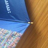 أمان مقبض مفتوح خشبيّة ترويجيّة لعبة غولف مظلة