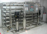 RO水清浄器のろ過処置システム