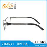 Blocco per grafici di titanio di vetro ottici di Eyewear del monocolo del Pieno-Blocco per grafici leggero variopinto (9105)