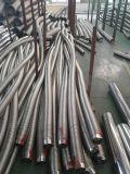 折り曲げられるステンレス鋼の適用範囲が広いホース