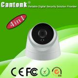中国上WDR 3.1 MP HD-AhdのドームIPの機密保護CCTVのカメラ