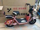 Велосипед самоката колеса города 2 электрический