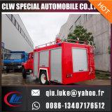 Dongfeng 4*2は粉の普通消防車を乾燥する