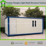Camera d'acciaio chiara modulare portatile del contenitore della costruzione