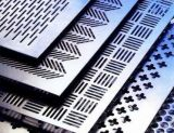 주문을 받아서 만들어진 강철 또는 알루미늄 관통되는 메시 장