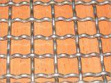 頑丈な鋼鉄正方形によってひだを付けられる網の金属