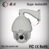 30Xズームレンズ2.0MP CMOS 100mの夜間視界HD IRの高速ドームCCTVのカメラ