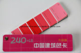 258 Tarjeta de Muestrario de color Color estándar de Arquitectura