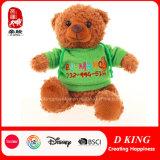 Urso desgastando do t-shirt do luxuoso do brinquedo do luxuoso do urso da peluche da fábrica de China