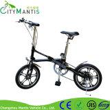 新しいデザイン普及した7台の速度の軽量の安い電気折るバイク