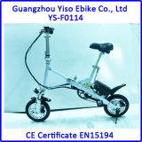 Vélo intelligent de la poche E de pliage électrique d'une seconde avec la batterie au lithium