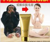 Crema suave lisa del removedor del pelo de la carrocería del retiro fácil poner crema depilatorio del pelo de Afy