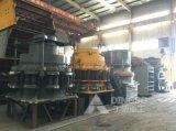 2015 новых ввозов китайца продают конус оптом задавливая цену минируя машинного оборудования