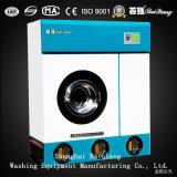 Lavatrice asciutta della lavanderia automatica di uso dell'hotel/strumentazione lavaggio a secco