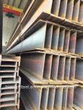 Poutres en double T d'acier du carbone pour des constructions