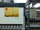 중국 공급자 높은 능률적인 유리제 부드럽게 하는 기계 가격