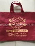 Fabricante não tecido de China Top2 do saco de Tote, tempo de entrega muito mais barato, mais adiantado