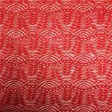 قطر حبة نمو ثوب تطريز شريط