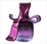 D75ガラス香水瓶